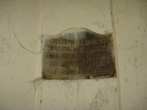 Prohlídka kláštera MB 040